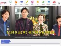 札幌テレビ放送