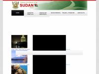 駐日スーダン共和国大使館