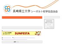Sun Festa
