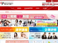 シンパシーコンピュータ学院札幌校