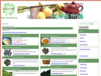 台湾茶市場