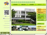 県立高崎工業高等学校
