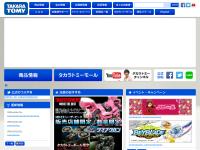 Takara Tomy Japan: Transformers