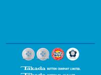 高田釦貿易
