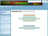 TakeRoad.com