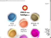 Takihyo Co.,Ltd.