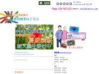 石井英語塾