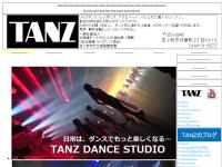 苫小牧ジャズダンススタジオ