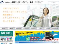 東京のタクシー