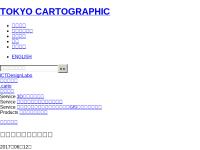 東京カートグラフィック