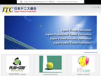 日本の公式テニスサイト