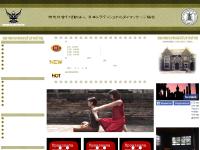 日本トラディショナルタイマッサージ協会