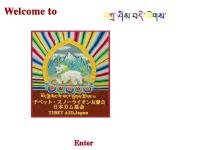 Tibetan Snowlion Friendship Society (Tibet Aid Japan)