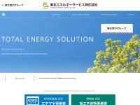 東北エネルギーサービス