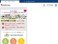 Tokyo Gas Co., Ltd.