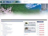 東京ニュークリア・サービス