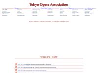 東京オペラ協会