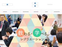 東京都レクリエ−ション協会