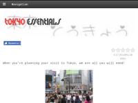 Tokyo Tourist Guide: Tokyo Maps