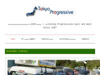 Tokyo Progressive