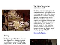 The Tokyo Wine Society