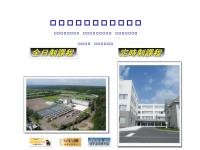 北海道苫小牧東高等学校