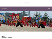 富山県立砺波高等学校