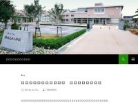 市立砺波北部小学校