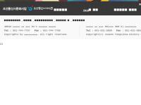 朝鮮通信使文化事業会