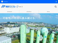 Tottori Gas Co.