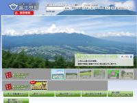 富士見町図書館