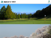 富山カントリークラブ