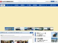 Toyofuji Shipping Co., Ltd.