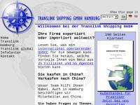 Translink Shipping GmbH