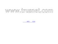 TRUSTNET セキュリティサービス