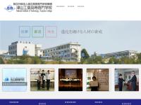 津山工業高等専門学校
