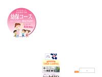 東京女子体育大学・東京女子体育短期大学