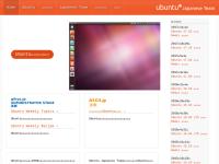 Ubuntu Japanese Team