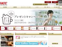 UCC 上島珈琲