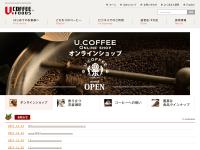 ウエシマコーヒーフーズ