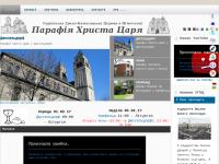 Ukrainische griechisch-katholische Personal-Pfarrei Christus-König in Düsseldorf