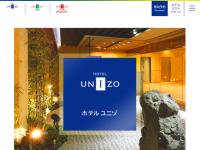 ホテル ユニゾ 神田