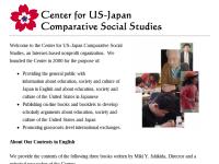 Center for US-Japan Comparative Social Studies
