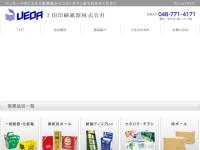 上田印刷紙器