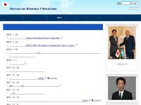 在ウズベキスタン日本国大使館
