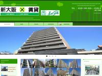 エイブルネットワーク新大阪北店・新大阪西店