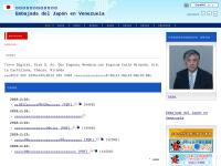 在ベネズエラ日本国大使館