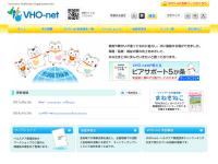 VHO-NET ヘルスケア関連団体ネットワーキング