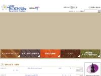 インドネシア共和国文化観光庁