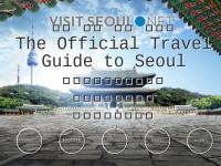 ソウルの観光